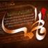 استشهاد حضرت فاطمه زهراء علیها السلام به آيه تطهير راجع به فدك